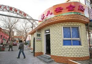 Vauvojen turvasaari Tianjinin satamakaupungissa, jossa asuu yli 15 miljoonaa ihmistä.