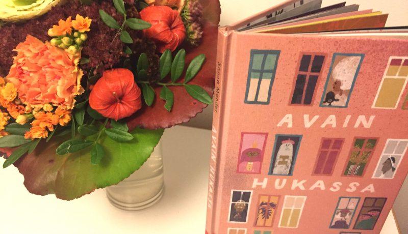 Lasten- ja nuortenkirjallisuuden Finlandia-palkinto – yllättäviä käänteitä
